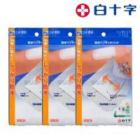 白十字 防水透氣低敏膠膜3入組(每包4片) 8x13cm-醫療用黏性膠帶(未滅菌)