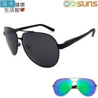 【海夫健康生活館】向日葵眼鏡 鋁鎂偏光太陽眼鏡 UV400/MIT/輕盈(120023-黑框黑)