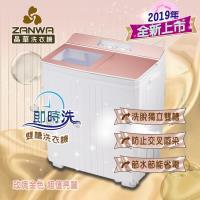 ZANWA晶華  即時洗節能雙槽洗衣機/雙槽洗滌機 ZW-188D