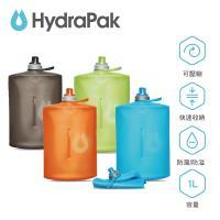 [ 美國Hydrapak ] STOW可壓縮軟式水壺-1L(2入顏色隨機)