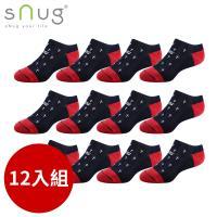 【SNUG健康除臭襪】奈米消臭時尚船襪12入組(十字款)