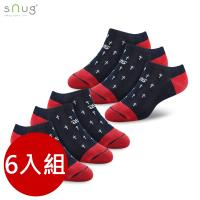 【SNUG健康除臭襪】奈米消臭時尚船襪6入組(十字款)