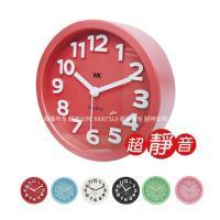 無敵王 大圓形 立體數字鬧鐘(粉/紅/藍/白/黑/綠隨機出貨) WK-1352A