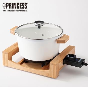 【下殺送油炸籃】PRINCESS荷蘭公主多功能陶瓷料理鍋/電火鍋(白)173030