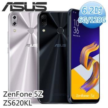 華碩 ASUS ZenFone 5Z ZS620KL 6.2吋智慧型手機 6G/128G