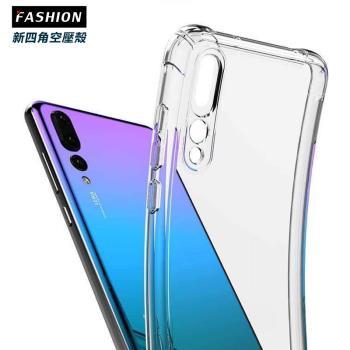 Samsung Galaxy S10 TPU 新四角透明防撞手機殼