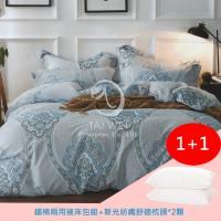 瑪格麗 雙人四件式鋪棉二用被床包組(組合-新光紡織舒適枕*2)
