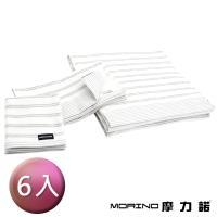 MORINO摩力諾有機棉竹炭雙橫紋紗布童巾*2方巾*2毛巾*2(超值6條組)