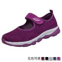 【Alice 】(預購) Y3491輕柔舒適飛織輕量休閒鞋