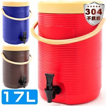 304不鏽鋼17L茶水桶
