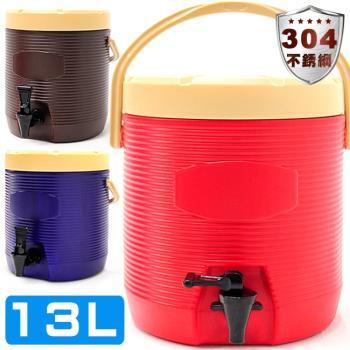 304不鏽鋼13L茶水桶