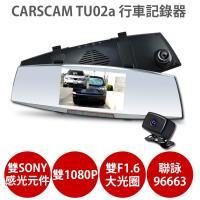 Carscam TU02 雙SONY 雙1080P 後視鏡型 前後雙鏡頭 行車紀錄器