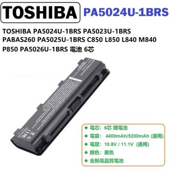 TOSHIBA C850電池 TOSHIBA L850 L840 M840 電池 6芯5200MAH