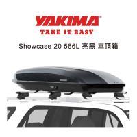 YAKIMA SHOWCASE 20 雙開式車頂行李箱 亮黑/銀