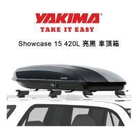 YAKIMA SHOWCASE 15 雙開式車頂行李箱 亮黑/銀