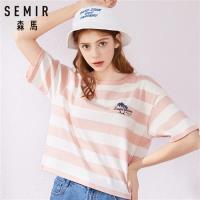 SEMIR森馬-經典條紋棕梠樹刺繡短版T恤-女(2色)