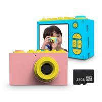 FUNY Kids 童趣數位相機 海洋藍 (公司貨)