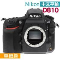 Nikon D810 旗艦型全片幅FX單機身*(中文平輸)