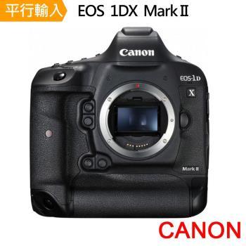 CANON EOS 1DX Mark II 單機身*(中文平輸)-