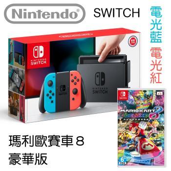 【Nintendo 任天堂】Switch 藍紅主機+《瑪利歐賽車8 豪華版》台灣公司貨