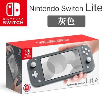 Nintendo Switch Lite 主機 - 灰(台灣公司貨) 加碼贈 劍盾行李牌及任天堂 毛毯(數量有限,送完為止)!!!