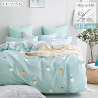 DUYAN竹漾- 台灣製100%精梳純棉雙人加大四件式舖棉兩用被床包組-輕橙茉香