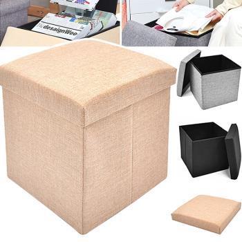 多功能方形折疊收納椅