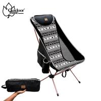 【OutdoorBase】舒適可躺納米高背兩段式鋁合金高背椅露營野餐休閒輕便折疊椅(附收納袋)