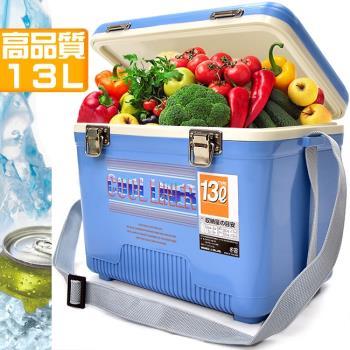 攜帶式13L冰桶