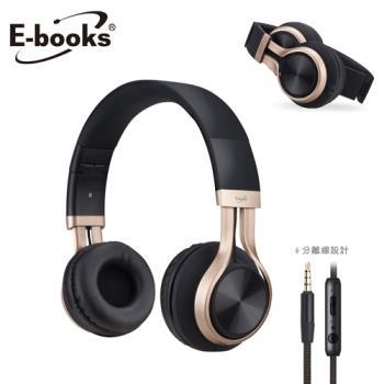 E-booksS83高質感頭戴式摺疊耳機
