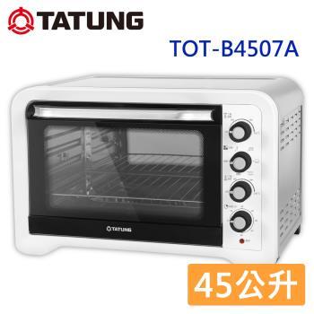 TATUNG大同 45公升雙溫控不鏽鋼烤箱 TOT-B4507A