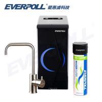 EVERPOLL愛惠浦科技 廚下型雙溫無壓飲水機搭配單道雙效複合式淨水器(EP-168+DC-1000)