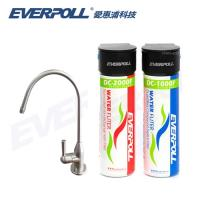 EVERPOLL愛惠浦科技 不鏽鋼單冷龍頭 廚下型雙道守護升級全效淨水器(DCP-3000+H-118)