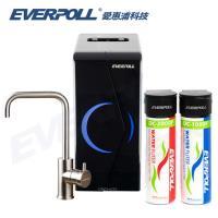 EVERPOLL愛惠浦科技 廚下型雙溫無壓飲水機搭配雙道守護升級全效淨水器(EP-168+DCP-3000)