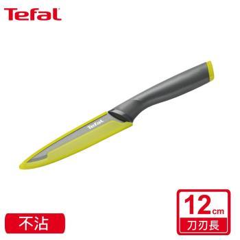 Tefal法國特福鈦金系列不沾萬用刀12cm