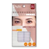Lumiere 隱形輕薄雙面雙眼皮貼(寬版3mm) 共154片 贈專用Y型棒
