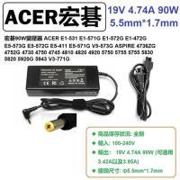 ACER 5920G 5943G V3-571G V3 V5 E1-531G 變壓器19V 90W