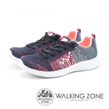 WALKING ZONE 天痕戶外W系列 飛線編織慢跑休閒 女鞋 - 黑桃 (另有深藍)