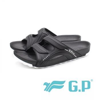 G.P (男)機能高彈力超排水拖鞋-黑(另有藍)