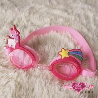 天使霓裳 星星獨角獸 兒童游泳戲水必備泳鏡(粉色F) QQ721