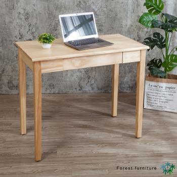 Boden-森林家具 3尺全實木抽屜書桌/工作桌-DIY