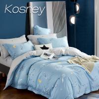 KOSNEY  吸濕排汗萊賽爾天絲床包枕套組或涼被  單人/雙人/加大 多款任選床包高度約35公分
