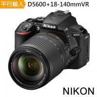 【大清硬保】Nikon  D5600+18-140mm 單鏡組*(中文平輸)