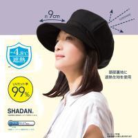 日本sunfamily  降溫涼感抗UV帥氣小顏防曬帽(黑色)