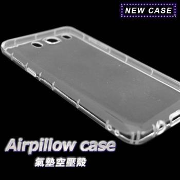 ASUS ZenFone 3 (ZE552KL) TPU 防摔氣墊空壓殼