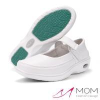 【MOM】內真皮素面白色魔鬼粘防滑氣墊機能護士鞋(白)