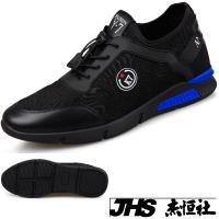 GOG高哥超輕套腳快時尚休閒鞋WS888823增高6.5CM口JHS杰恆社1907(預購)
