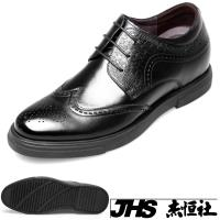 GOG布洛克商務休閒系帶鞋T87765增高6.5CM口JHS杰恆社1907(預購)