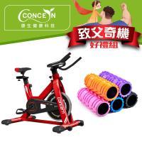[康生concern]風火飛輪健身車+健康按摩滾筒(CON-FE512+CON-YG001)