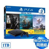 PS4主機1TB 極致黑 MEGA PACK同捆(戰神、地平線:期待黎明完全版、最後生還者)